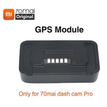 Original Xiaomi 70mai Pro GPS Module for 70 mai Dash Cam Pro 70mai Car Dvr Pro GPS ADAS function Video Recording(China)