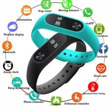 TOLASI Men's Waterproof IP67 M2 Watch+Watchbands Fitness Heart Rate Monitor Bloo