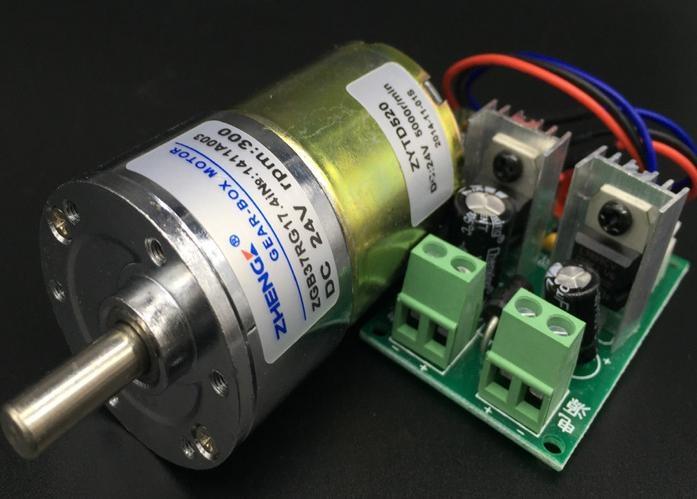 Free Shipping 12V 37GB520+Governor Micro DC motor Reel motor terminal 5 10  20 30 40 50 60 100  150 200 300 400 500rpm