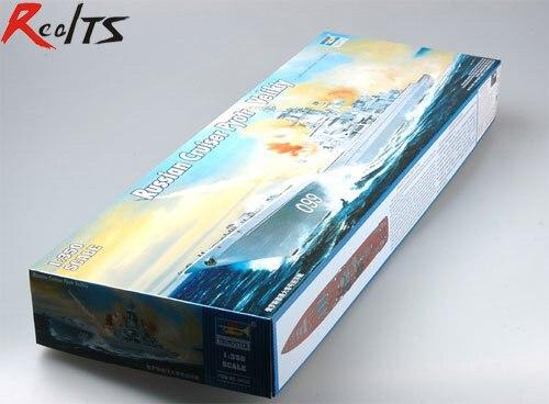 Realtsトランペッター1/350 04522ロシアクルーザーpyotr velikiyモデルキット  グループ上の おもちゃ & ホビー からの モデル構築キット の中 1