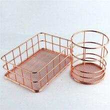 Розовое золото металлические настольные корзины для хранения мелочей Нижнее белье коробка для хранения игрушек канцелярские офисные корзины для хранения косметики