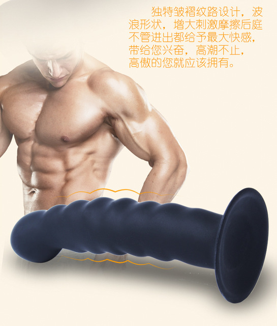 12PCS/LOT Silicone Butt Anal Plugs with Suction Cup base Gay Sex toys prostate massager erotic toys anal dildo for women men