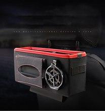 Leather Car Seat Back Storage Box Bag Kids Organizer Beverage Cup Cellphone Tissue Holder KLM-12