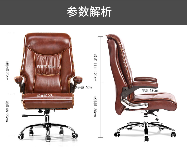 Real cowhide computer chair. Household can lie lifting massage the boss chair swivel chair to lay the boss chair lift usb charging massage chair swivel chair foot chair