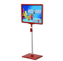 Free shipping Supermarket price tag desktop display stand rack POP shelf billboard A3/A4/A5 promotional card stacking bracket free shipping 1 524m 6m dark gray rear projection film foil display with best price and one different color a4 size sample