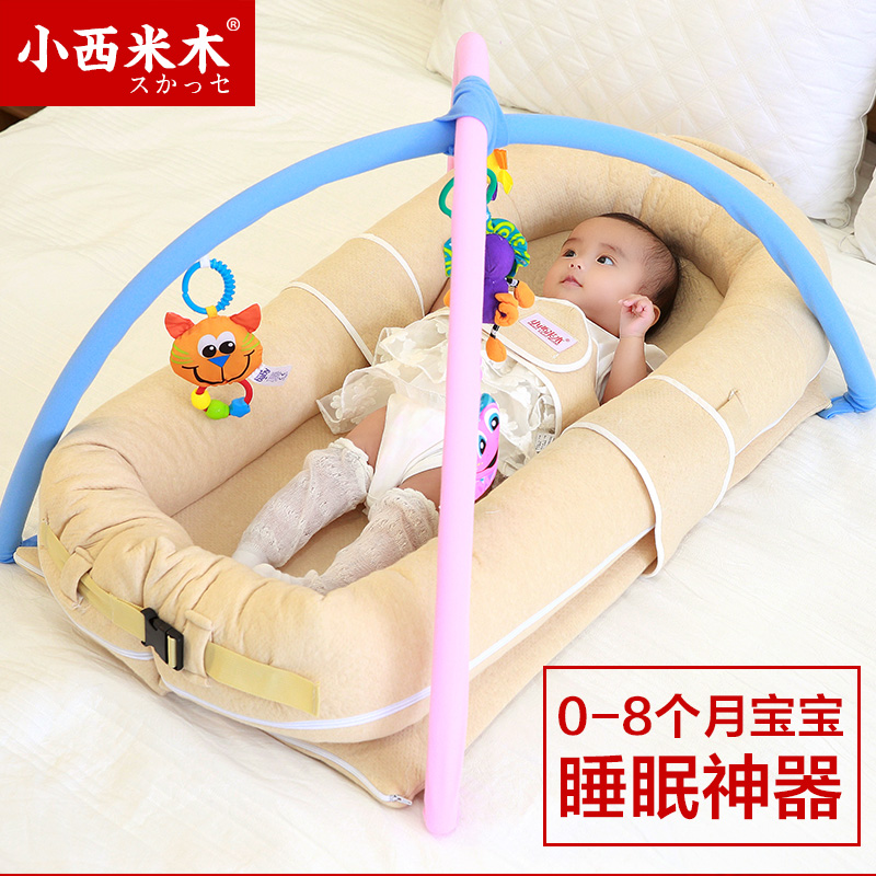 High quality newborn baby bed travel portable baby bed with toys цена и фото