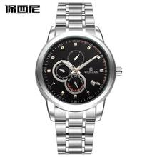 BOSOK new men's mechanical watches, high-end leisure hollow out watches, luxury fashion watch business men watch