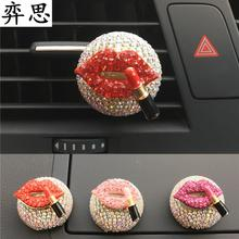 Cute red lips and lipstick styling Car perfume Ornament Exquisite diamond car air freshener Perfume clip 3 styles are available