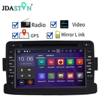 2 DIN Android 7 1 1 Car DVD GPS Radio For Dacia Sandero Duster Renault Captur