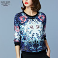 Spring and Autumn Hot Sale2016 New Arrival Fashion Long-sleeved Loose T-shirt Female Casual Sexy Backless Printed T-shirt 86C 25