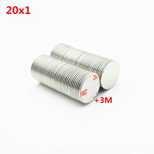 10pcs Neodymium magnet 20x1 mm N52 small round strong permanent Rare Earth with 3M glue tape Adhesive Dia 20*1 NdFeB Disc