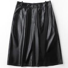 Sheepskin Half-length A-line Leather Skirt