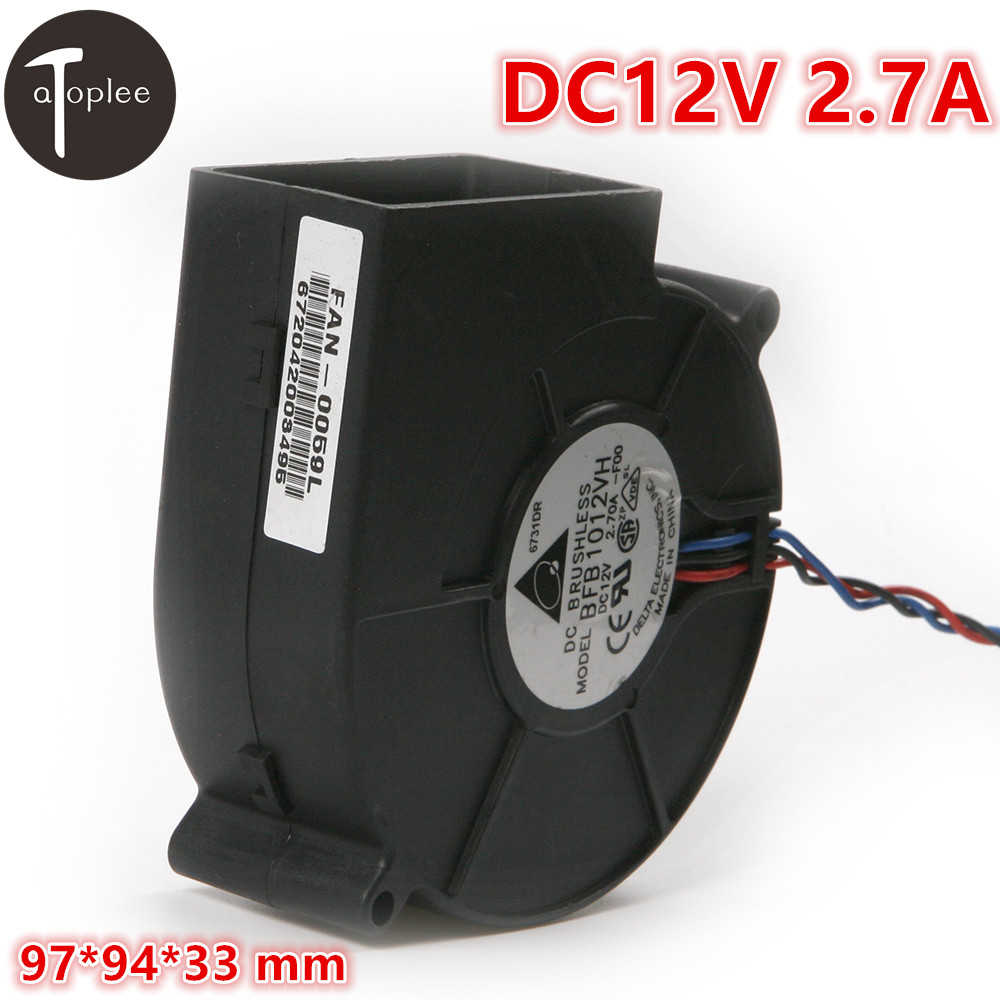 Hot Sale DC12V 2.7A Turbo Blower Fan 3 Wire Air Volume Large Barbecue Stove Centrifugal For BBQ Cooking Cooler Fan