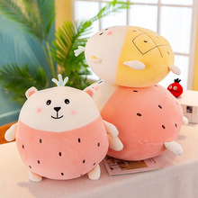 Plush Toys New Pillow Fruit Bear Cute Girl Heart Doll Couple Teddy Colorful Filled Toy Birthday Gift