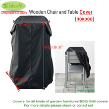 Free shipping Wooden chair and table cover,garden furniture cover,water-proofed cover for outdoor furniture 100x90x90cm Black