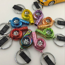 1pcs metal Whistle Turbo Keychain Car charger model Keyring Mini KeyRing Activity Gift Trinkets key ring  car keychain