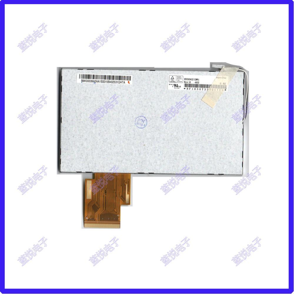 BYD F3 navigation screen LCD screen 6.2 inch LCD screen