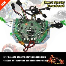 SELF BALANCE SCOOTER CONTROL BOARD MAIN CIRCUIT MOTHERBOARD HOVERBOARD Replace