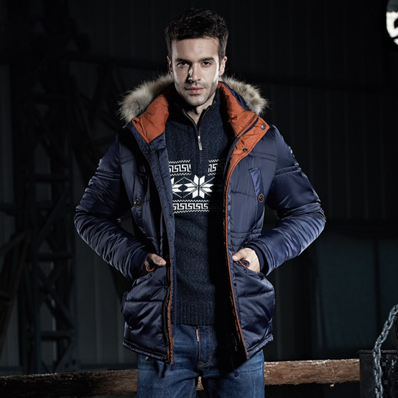 Russian Men Hooded Collars Cotton Padded Clothes Men s Increased Cotton Padded Jacket Coat Man Winter