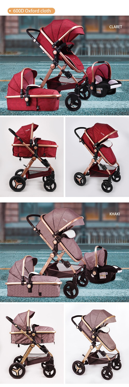 Cheap stroller 3 in 1