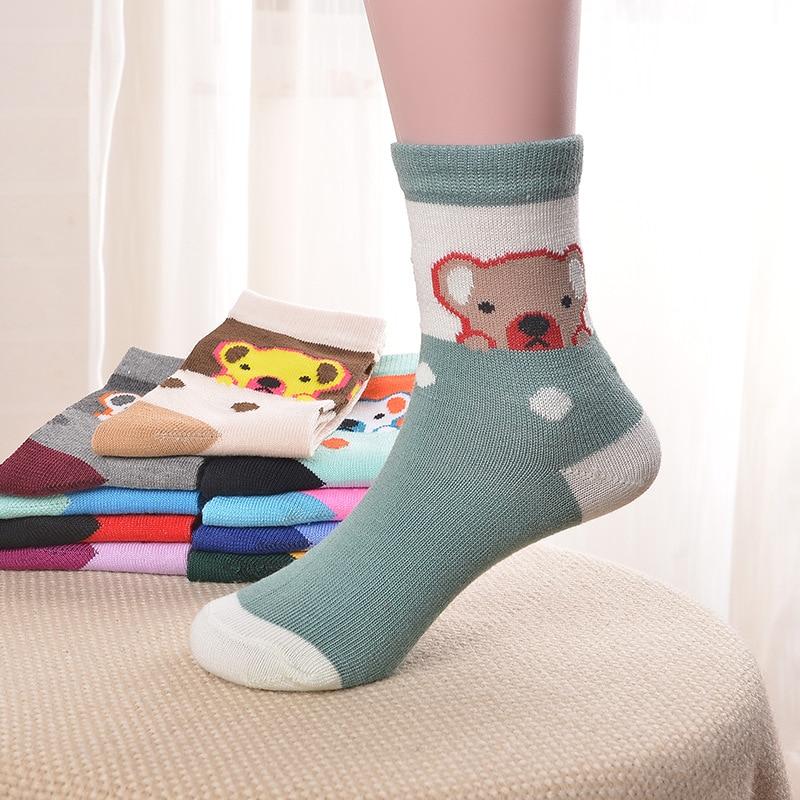 Hot Sales 3-12 Years Old  Children  Skin Warm Cotton Jacquard Brand Socks Deodorization Antibacterial Socks