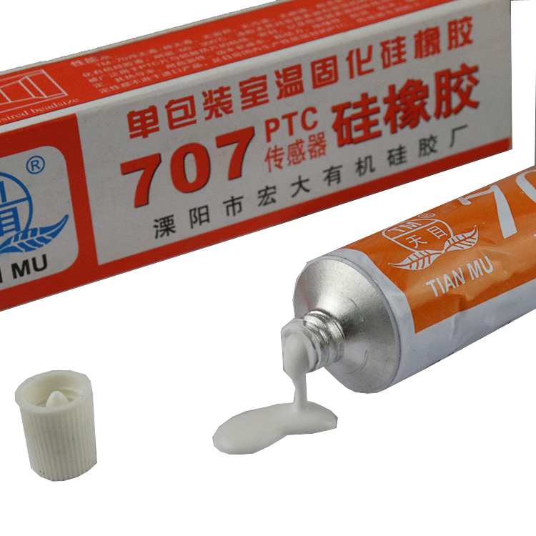 Купить с кэшбэком 707 2pcs High Temperature Resistant Metal White Silicone Rubber Sealing Glue PTC Sensors Adhesive Glue Insulated Silica Gel