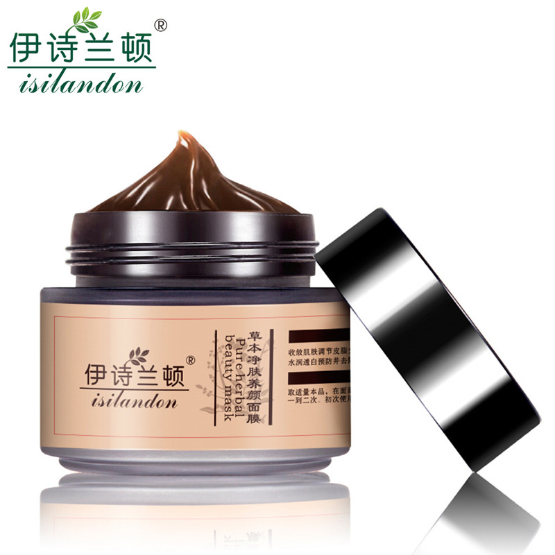 ISILANDON Herbal Whitening Black Head Remove Face Mask Skin Care Mite Acne Treatment Acne Scars Face Remove Freckles Black Mask