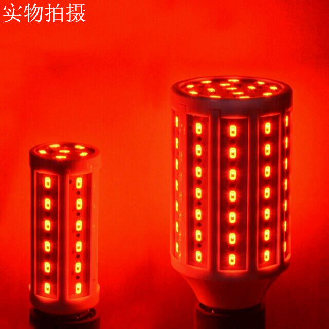 Fluorescent Light Glowing Red: LED Bulb AC170 240V E27 10W Red Light Tube Energy Saving