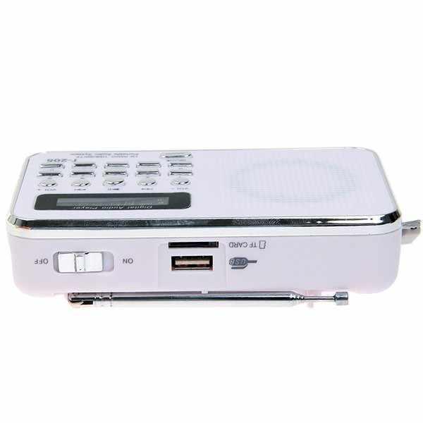 Hot Koop T-205 FM Radio Draagbare HiFi Card Speaker Digitale Multimedia MP3 Muziek Luidspreker Wit Camping Wandelen Buitensporten