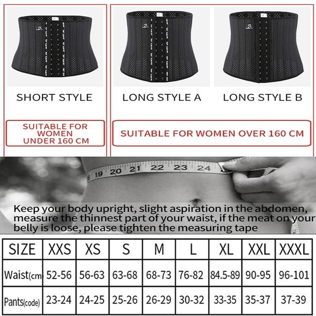 TMT Women Latex Waist Training Corset Posture Corrector Underbust for Losing Weight Sport Sweat Belt body slimming shaper 5