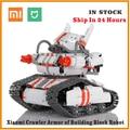 Xiaomi Mitu Robot Tank Mecha Crawler Base Xiaomi Mitu строительные блоки робота Crawler Tank Version Controll By Smartphone Mihome