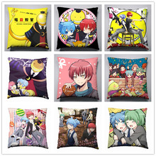 Assassination Classroom Cushion Cover