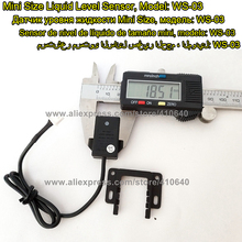 Pipe Liquid Level Sensor Contactless Specially For