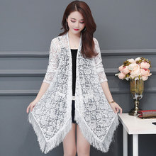 Lace Cardigan Female Long Shawl New Sun Protection Clothing Irregular Loose Sunscreen Blouse Multi-purpose Dress