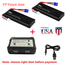 US Rechargable 2700mAh 7.4V Li-po Battery/Charger EC2 for Hubsan H501S RC Quadcopter Accessory