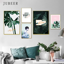 Green Leaf Canvas Painting Tropical Plant Posters On the Wall Cactus And Prints for Living Room Decoration Pictures