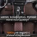 Alfombrillas coche custom-sastre q7 octavia fx35 sportage 3 tucson rápida emgrand ec7 x5 Fluence i20 ix35 bluebird tiida a4 A6 A8 a1