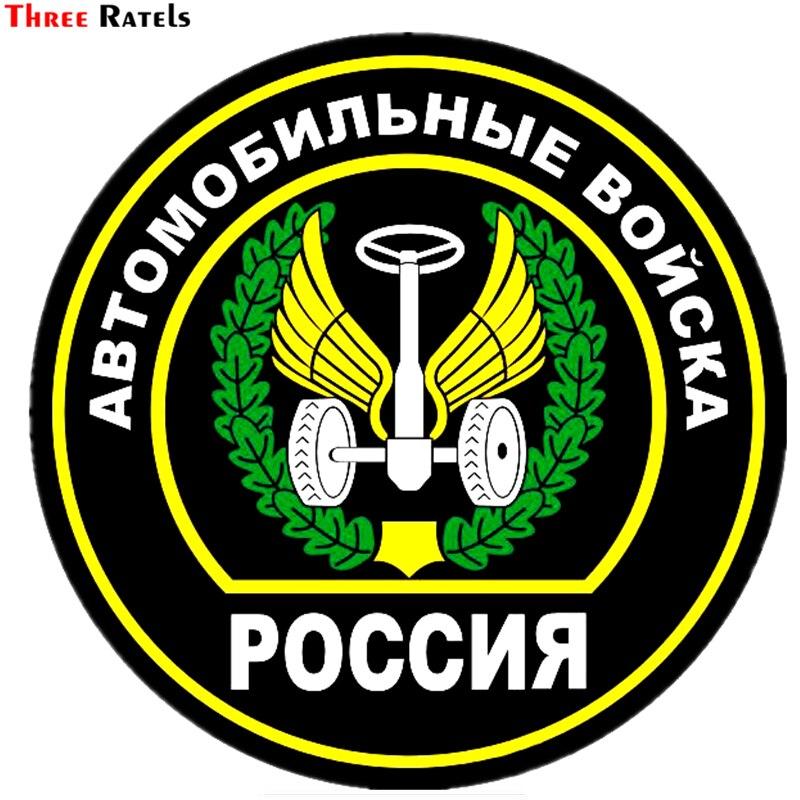 Открытка своими, картинки автомобильные войска россии