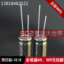 50PCS ELA 25V470UF RFO Gold audio frequency fever capacitance Free shipping