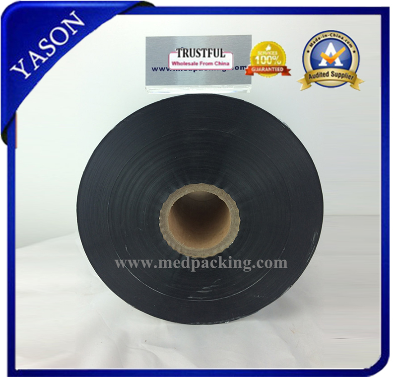 Aluminium Coated Bag Roll for bag packing machine GRINDING