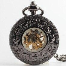 DHL 10 шт./лот Ретро стимпанк унисекс ручной ветер Механическая цепь карманные часы под старину часы