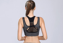 ShakeProof bra Women Sports Bra top fitness Padded inserts Wire free Cotton Fitness top Running/GYM/Yoga Sport Bras BS39