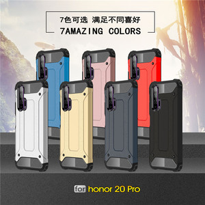 Image 5 - For Huawei Honor 20 Pro Case Soft TPU Silicone Armor Rubber Hard PC Phone Case For Huawei Honor 20 Pro Cover For Honor 20 Pro