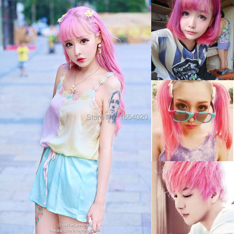 2017 Fashion Ladies & Mens Beauty Hair Care Permanent Light Pink Hair Dyed Frost Sunflower Wind Hair Color Sharon Hair Dyeing ...