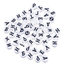 MJARTORIA 300PCs White Round Russian Letters Alphabet Acrylic Beads For Jewelry Making DIY Jewelry Accessories Bead Random Mixed