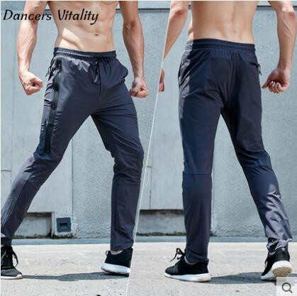 Running Men Fitness jogging Trousers Comfortable Sweatpants Black Trousers Men Tracksuit Breathable Solid Color Classic Pants ...