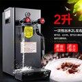 18 Бесплатная доставка  автоматическая машина для паровой воды  машина для молочной пены  коммерческая машина для приготовления чая  кофе  ча...