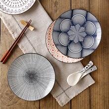 EECAMAIL vaisselle domestique en céramique, vaisselle créative ronde et Plat 8 pouces, de style européen, sous glaçure imprimée à la Machine