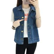 Jeans Waistcoat Women Kaufen billigJeans Waistcoat Women