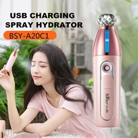 USB Facial Steamer Portable Mini Humidifier Atomization Cold Mist Machine Water Hydration Sprayer Personal Care Appliance